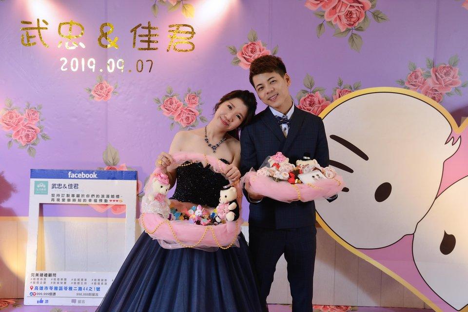 唐維創藝工坊 (NEO-STAR 團隊),很棒的婚攝