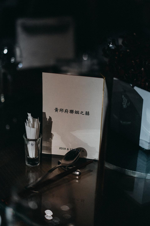 新竹豐邑喜來登大飯店,2019/12/15 東館三樓宴會廳I&II午宴