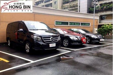 【二台】賓士八座VAN+賓士S500L