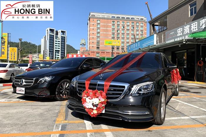 【二台】新賓士E280+新賓士S500L作品