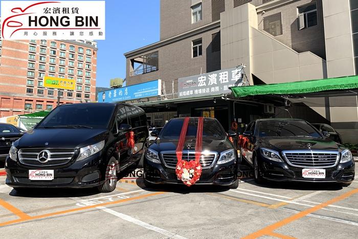 【三台】新賓士S350L+賓士VAN八座作品