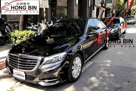 【振興方案】持振興卷租禮車享優惠500元