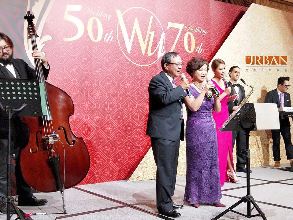 商業活動50周年慶慶生派對70 - 賀本音樂設計/美式主持/互動式音樂表演《結婚吧》