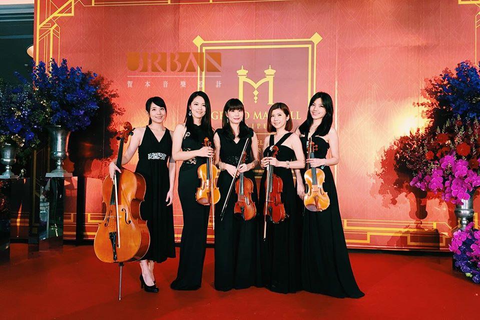 美福大飯店茶會迎賓3 - 賀本音樂設計/美式主持/互動式音樂表演《結婚吧》