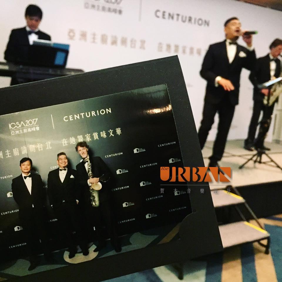 亞洲主廚高峰會 - 賀本音樂設計/美式主持/互動式音樂表演《結婚吧》