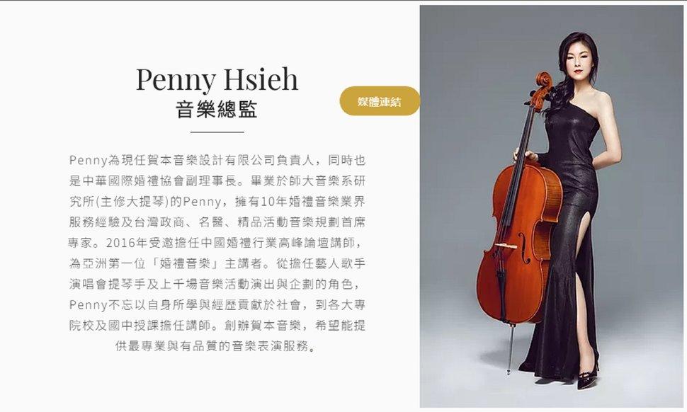 Penny音樂總監 - 賀本音樂設計/美式主持/互動式音樂表演《結婚吧》