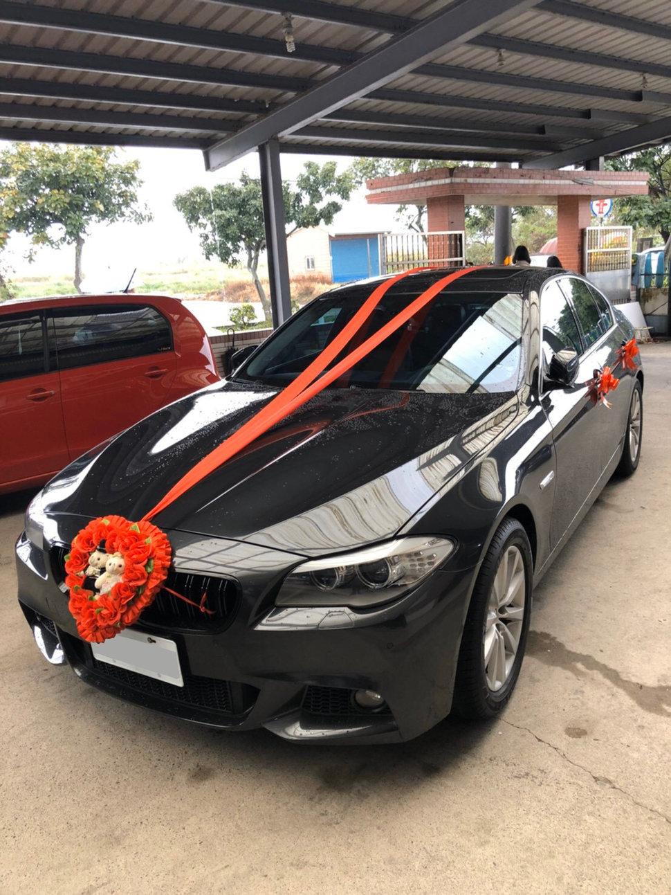 BMW5 - 我願意專業結婚禮車《結婚吧》