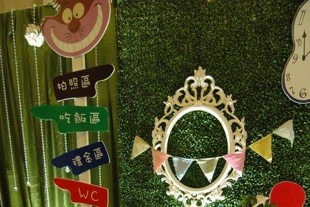 愛麗絲夢遊仙境婚禮主題~新營民雄餐廳2F