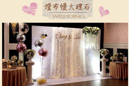 燈布幔大理石主題婚禮