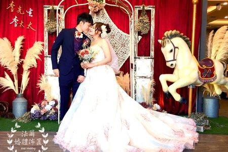 幸福蘆葦草婚禮佈置~