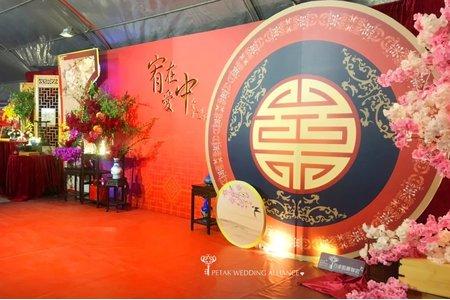 中式婚禮  宥在愛中   台南 南區 流水席