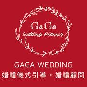 GAGA 婚禮儀式引導