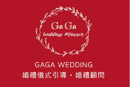 GAGA 婚禮儀式 x 結婚吧專案一覽