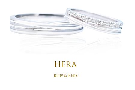 希拉 (HERA) 系列