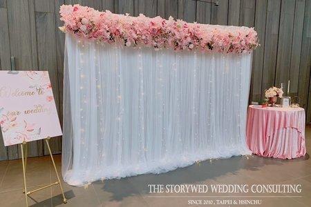 🌙 星光布幔婚禮主題設計方案 ⭐