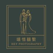 嘻惜囍繫·Hey photography
