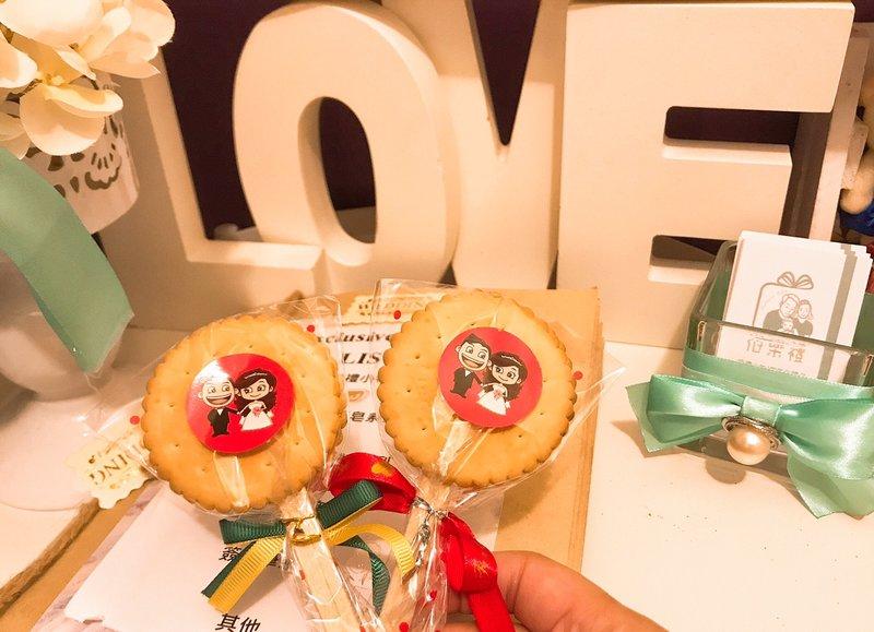 【振興方案】麥芽糖餅乾棒棒糖-婚禮小物作品