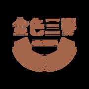 金色三麥-台南店