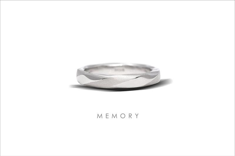 經典男女對戒 MEMORY