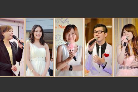 范特希婚禮主持人系列介紹