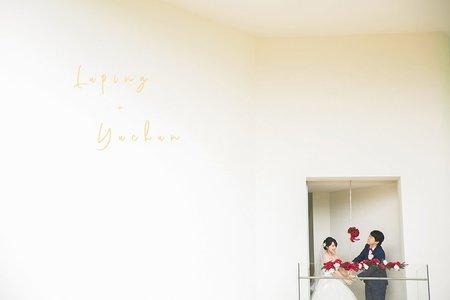 婚禮攝影 | 台中心之芳庭 | Luping & Yuchun