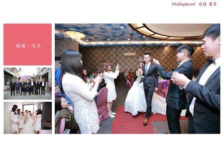 天送宴會廳-迎娶結婚婚禮