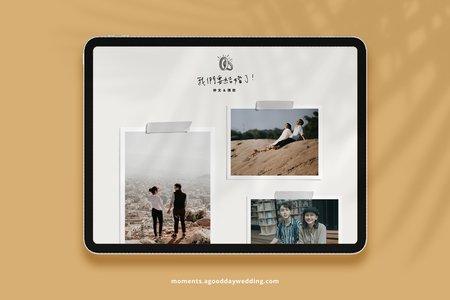 婚禮網站-Moments