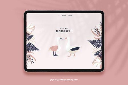 婚禮網站- Joyful
