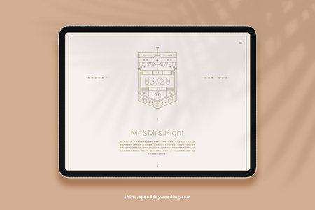 婚禮網站-Shine