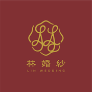 林婚紗 Lin Wedding