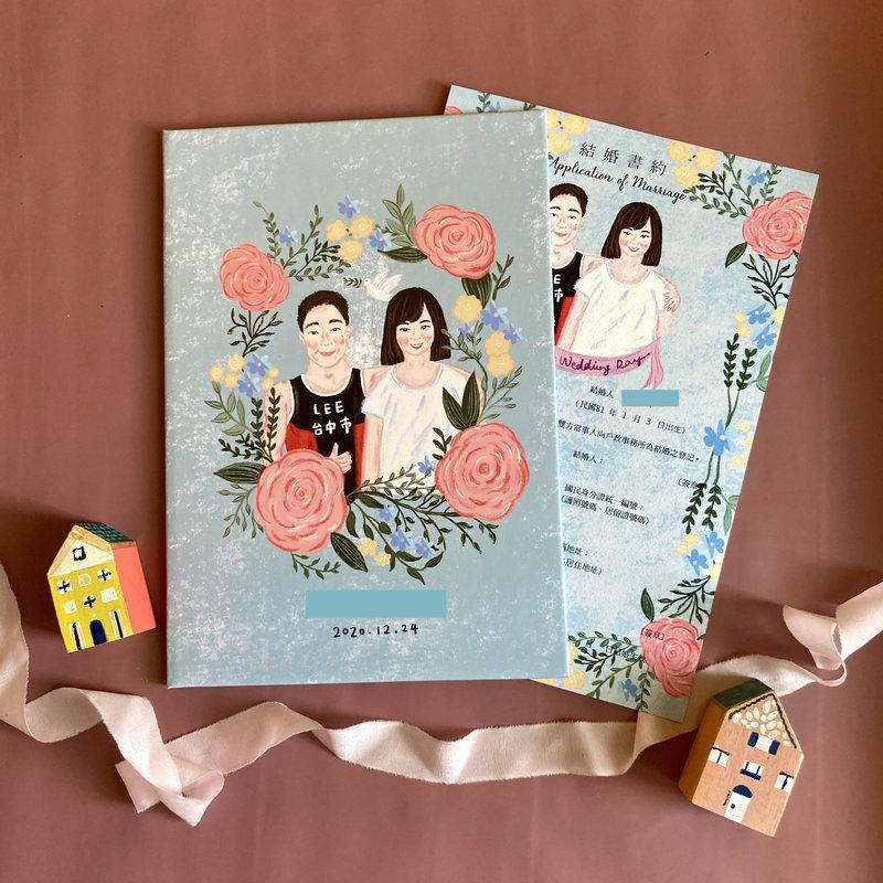 秘密花園款結婚書約-藍色