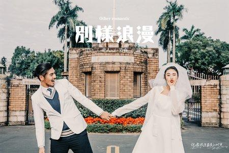 校園婚紗 | 台灣大學 | 士林婚紗工作室