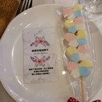 彭園婚宴會館-台北館,推薦台北彭園館 交通、服務、菜色 面面俱到