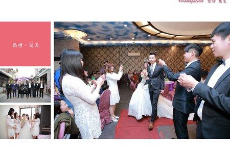 天送宴會廳-迎娶婚禮紀錄