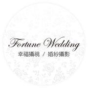 幸福攝視/婚禮紀錄