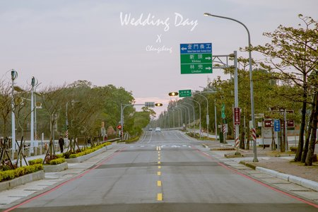 婚禮紀錄 l 金湖大飯店 l Weddingday Kan & Una