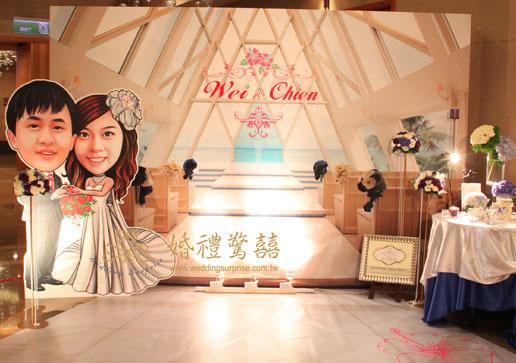 關島風婚禮佈置