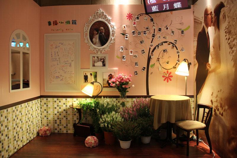 咖啡館婚禮佈置