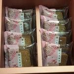 七見櫻堂手工喜餅,用心喜餅❤️值得推薦