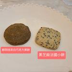 樂朗奇法式手工喜餅,試吃喜餅初體驗